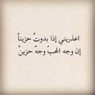 Pin On Arabic Poetry 2016