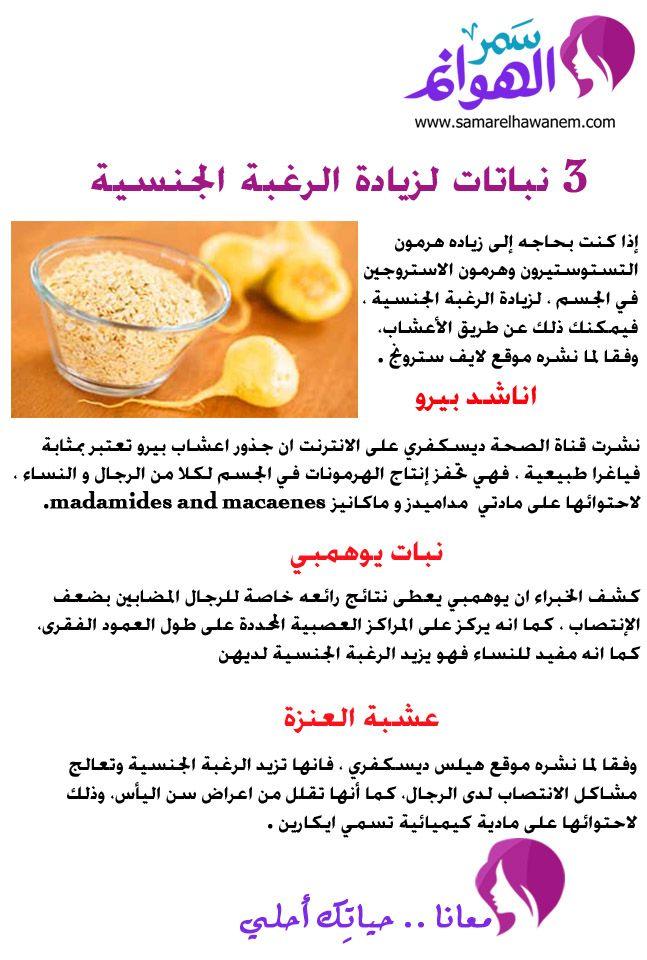 Http Samarelhawanem Com News Details 5252 Fruit New Details Food