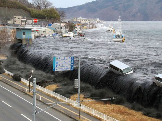 Can You Name All 14 Of These Famous Disasters Tsunami Waves Japan Earthquake Tsunami