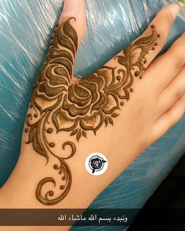 صور نقش الحناء Mehndi Designs For Fingers Henna Designs Hand Henna