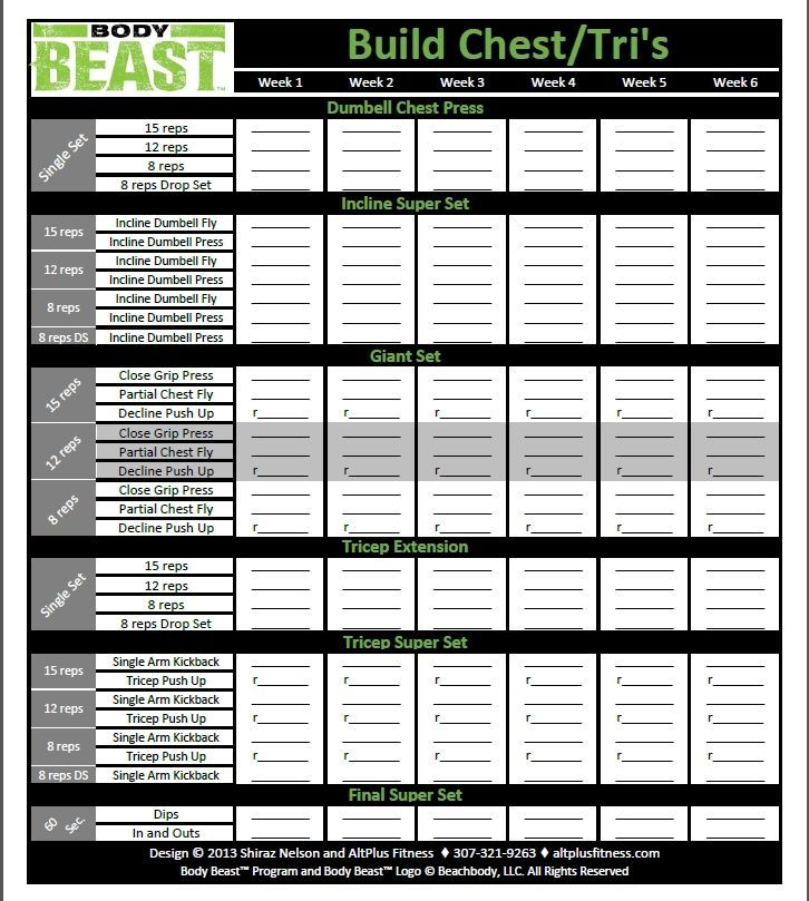 Free Improved Body Beast Workout Sheets Pinterest Workout sheets