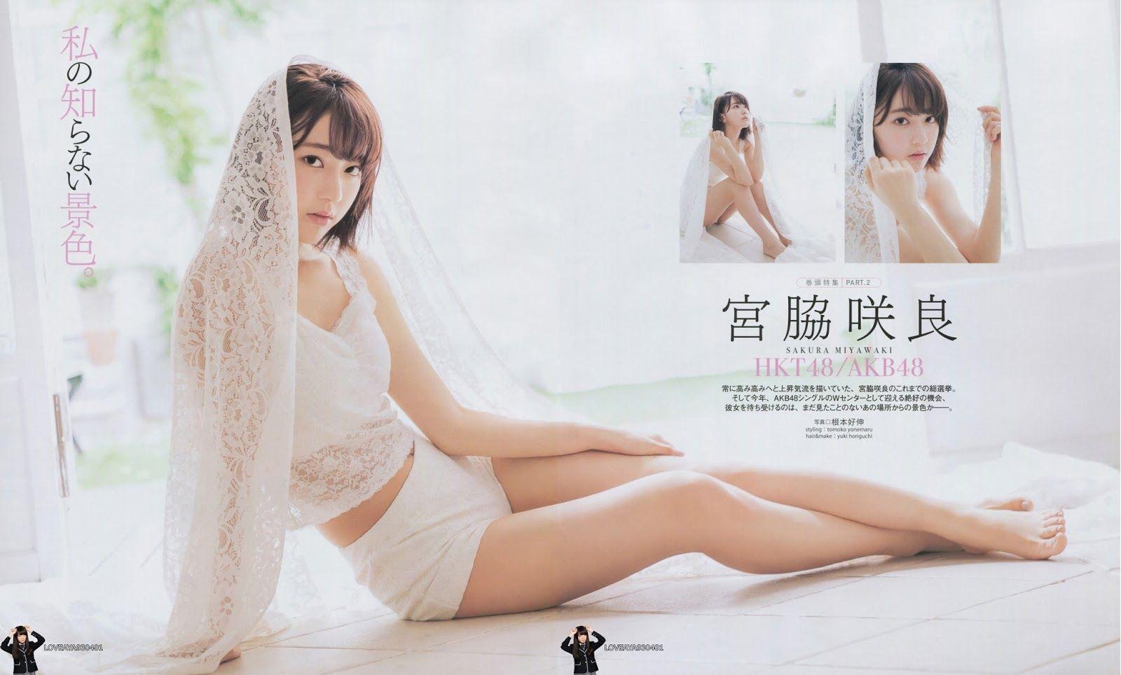 miyawaki sakura 宮脇咲良 bomb 2016 07 ボム 2016年07月号 famous models fashion model