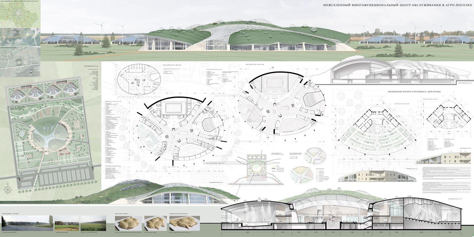 Культурный центр дипломный проект 6212
