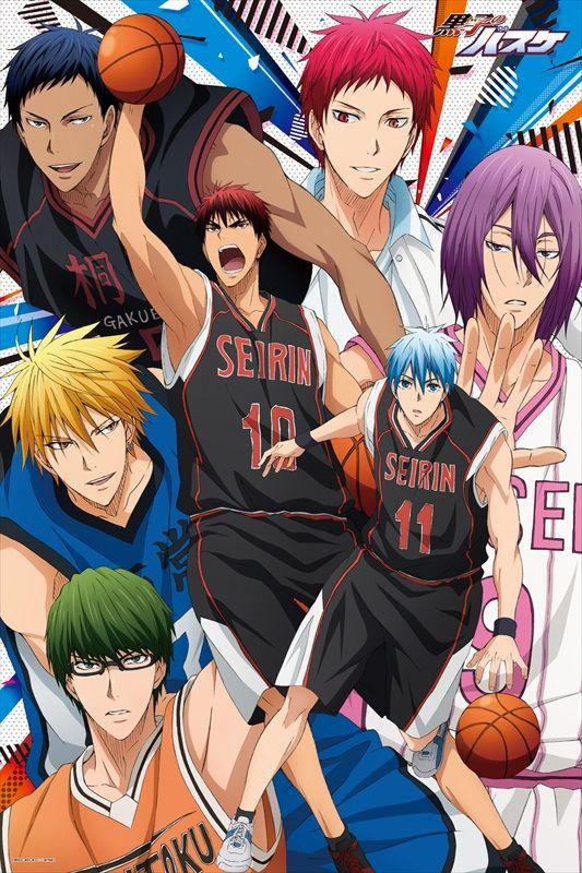 40+ Kuroko Basketball Gif