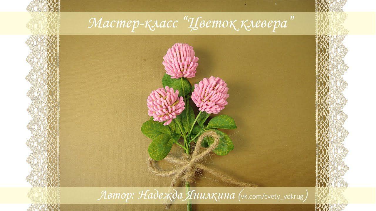 открытки к 1 сентября скрапбукинг фото