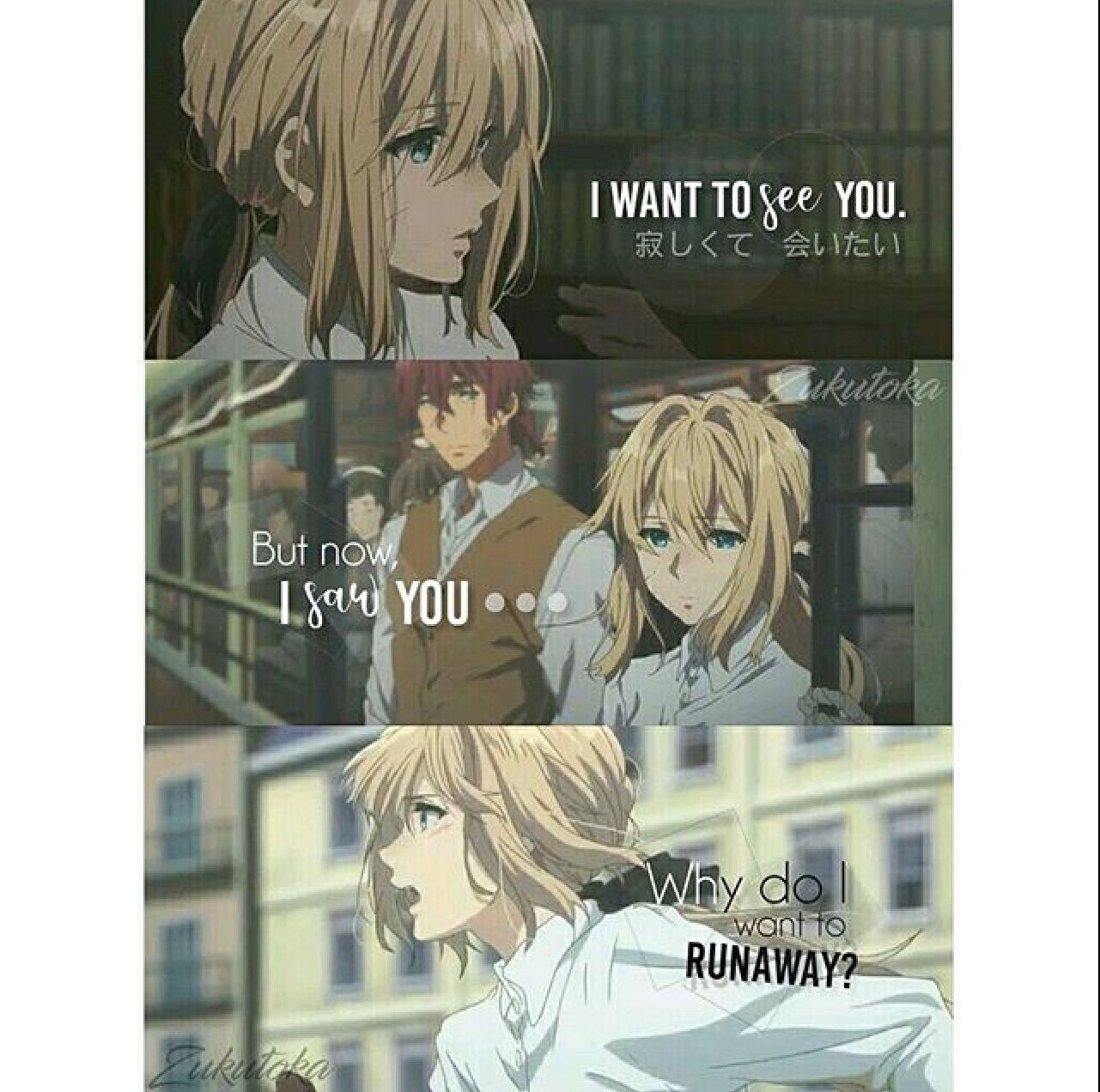 Violet Evergarden Anime Quotes Anime Quotes Inspirational Anime Love Quotes