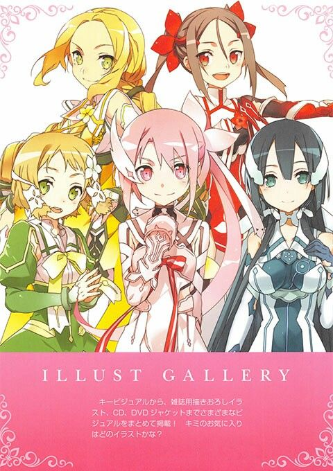 pin by mae mae on anime inspired anime inspired sword art online anime