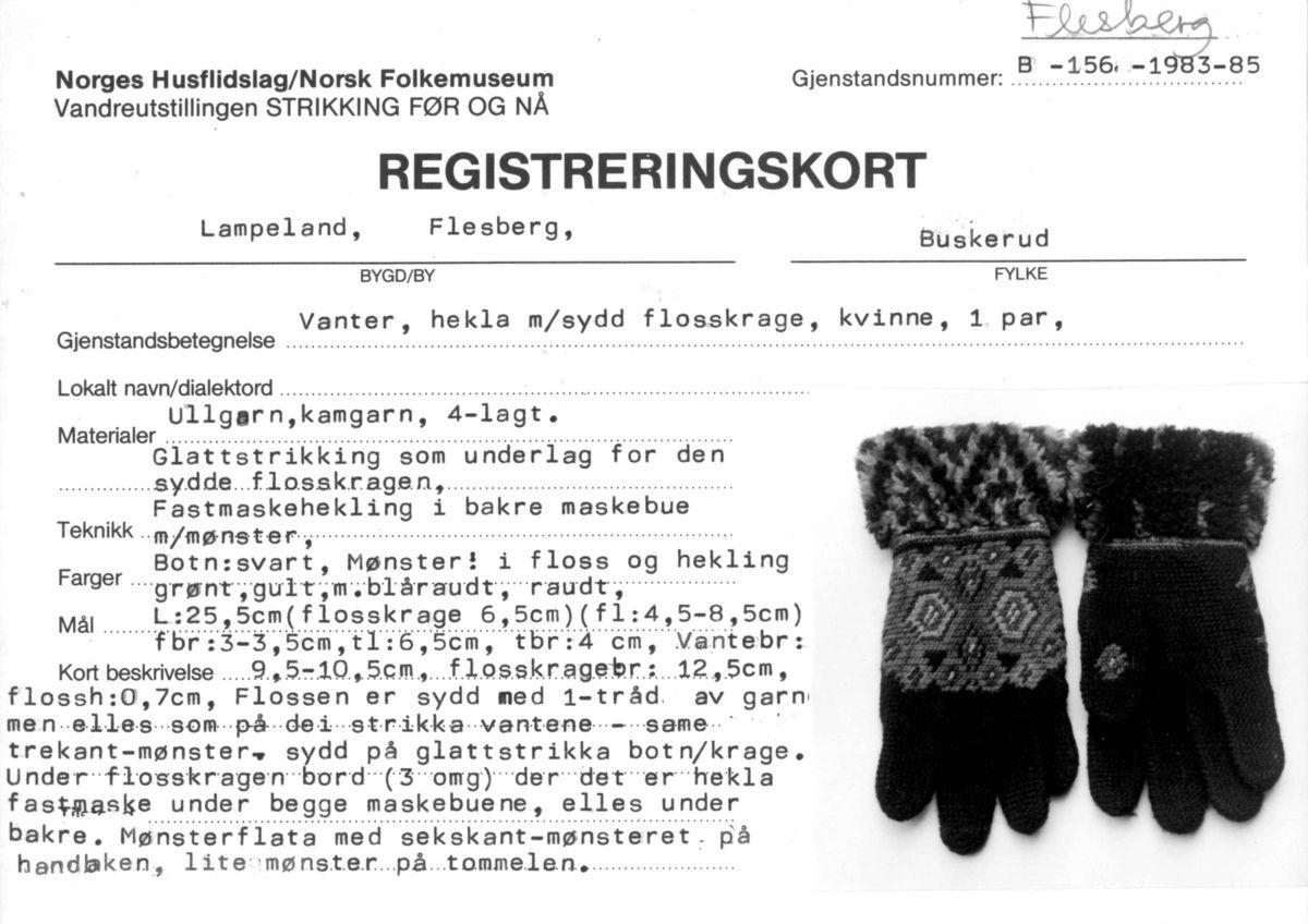 Photo of Strikking, Vanter, hekla m/sydd flosskrage, kvinne, 1 par – Norsk Folkemuseum / …