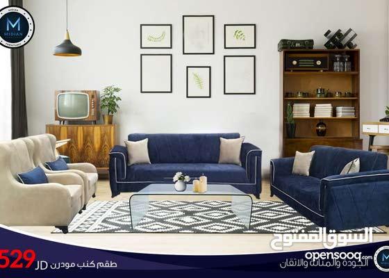 طقم كنب مودرن موديل تركي 8مقاعد 122356015 Opensooq Home Home Decor Furniture