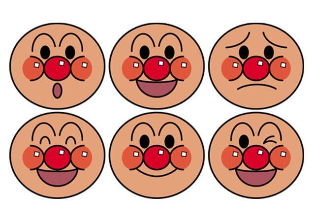 アンパンマンぬりえお手本0521b Anpanman Illustration Art Art