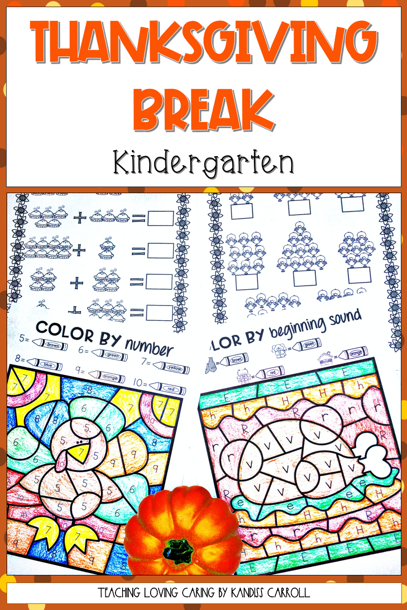 small resolution of Thanksgiving Break Packet - Kindergarten   Thanksgiving kindergarten
