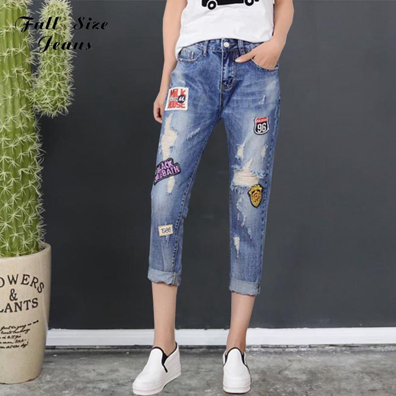 (Buy here: http://appdeal.ru/1v5v ) Summer Korea Plus Size Loose Ripped  Broeken Woman White Jeans With Holes Pencil Harem Denim Jean Femme Cropped Pant 6XL XXS 7XL for just US $47.90