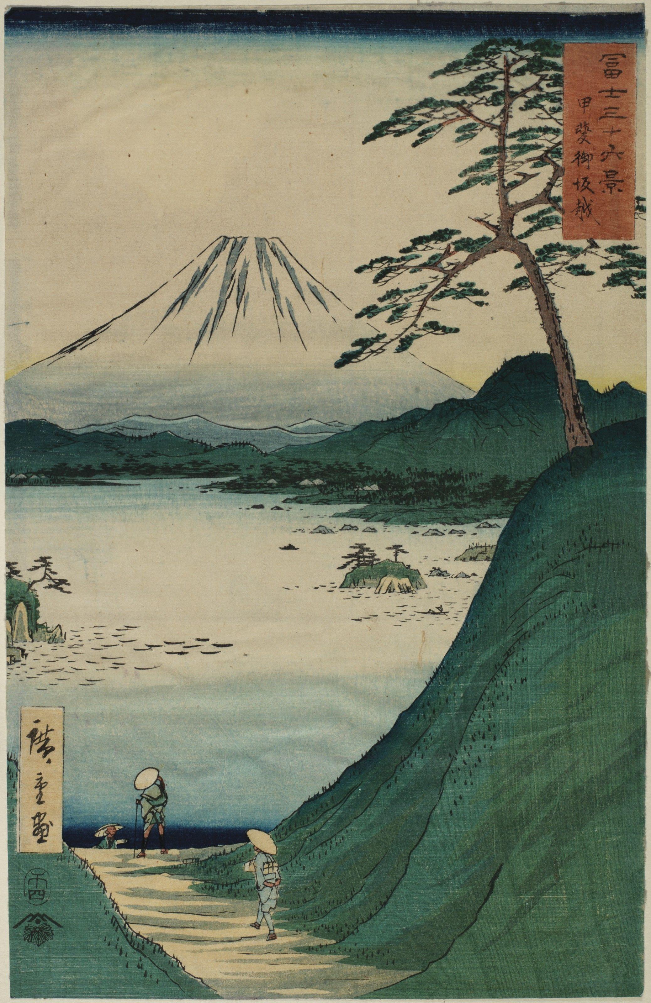 Prints Remastered One Hiroshige