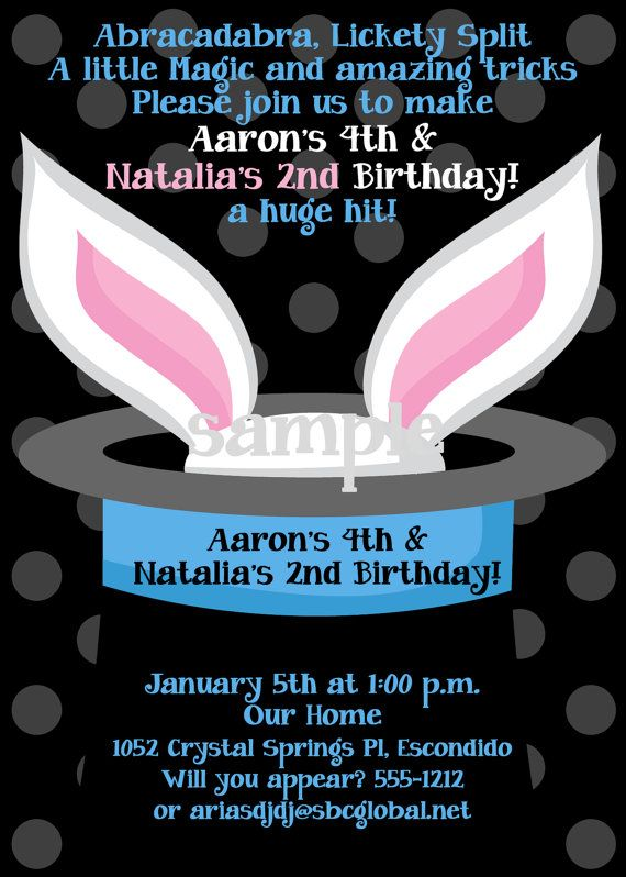 Magic Hat Birthday Invitation Rabbit Ears by CutiesTieDyeBoutique