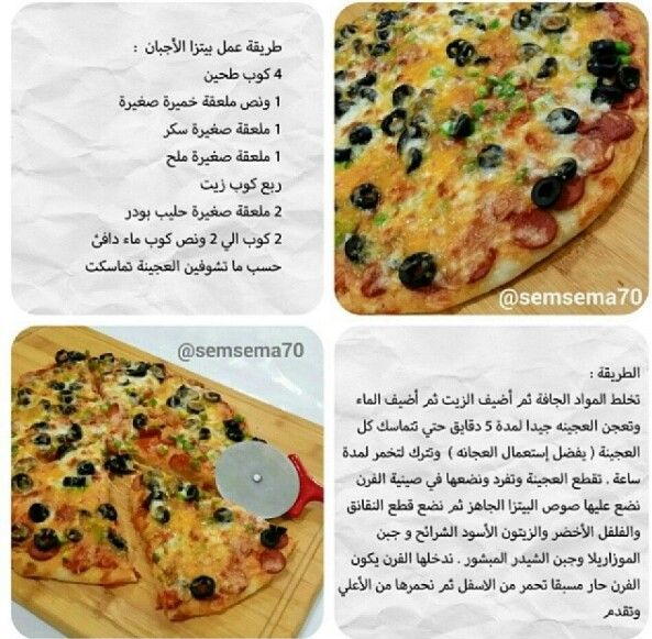 Pin By Mona Sharawy On Recipes Cookout Food Libyan Food Cooking Recipes Desserts