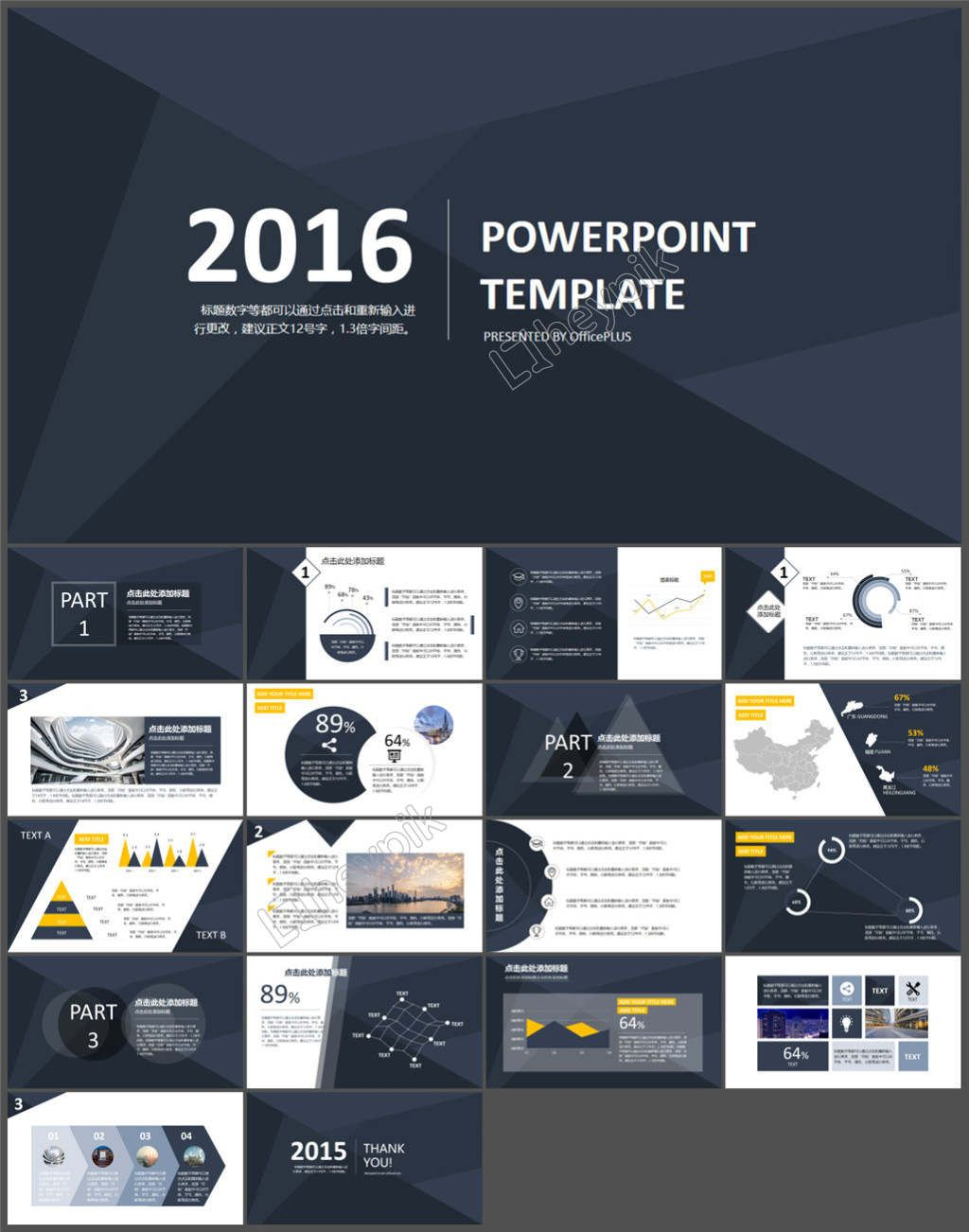 Dark Blue Low Key And Steady Business Powerpoint Template