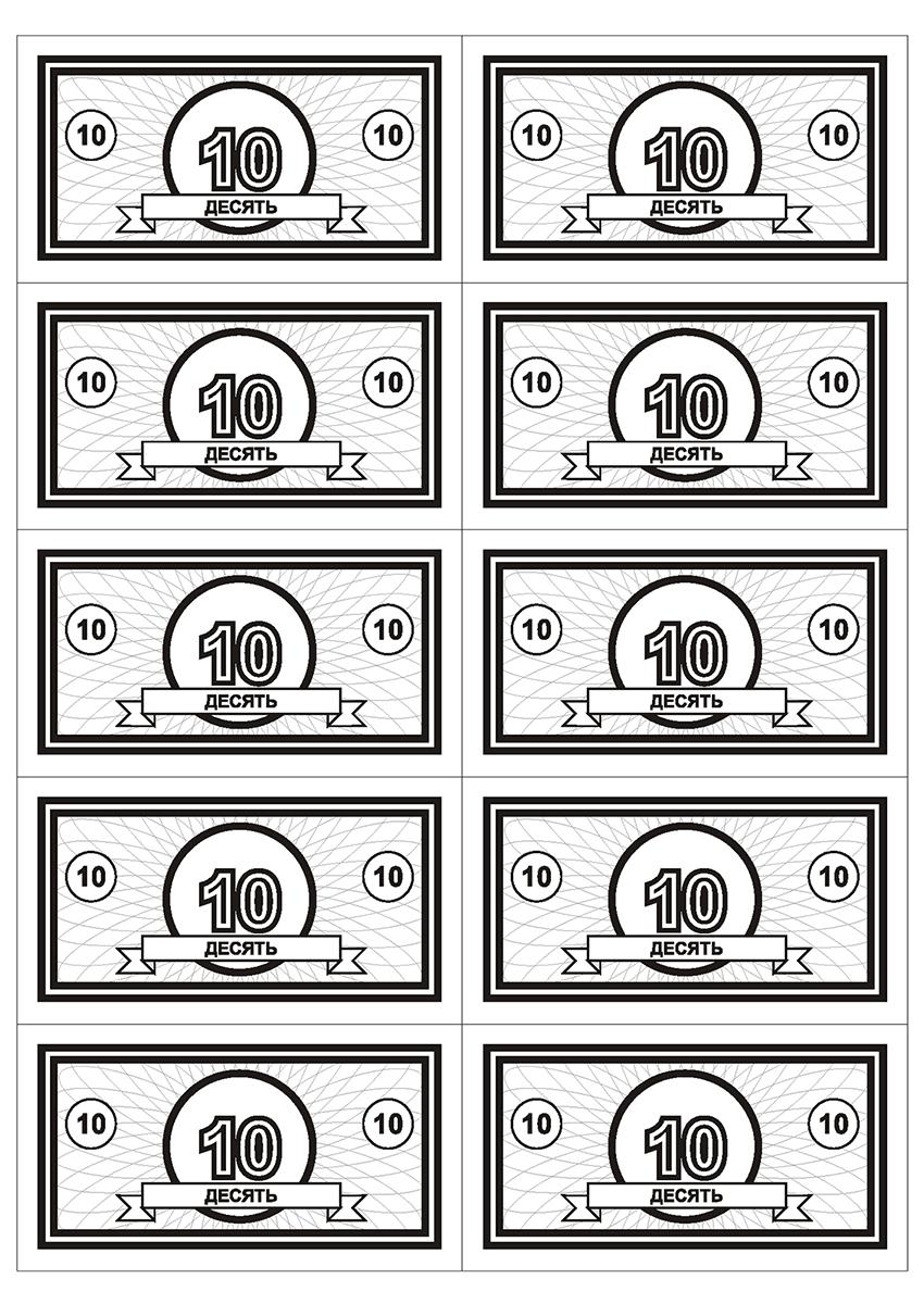 макет денег для игры