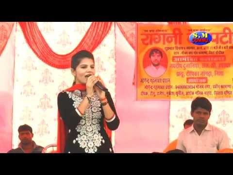 Sapna Ki Maya    Nisha Jangra    S M Communication