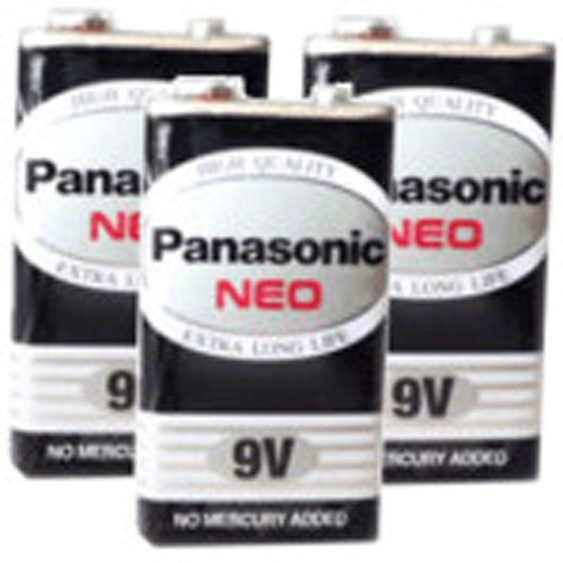Baterai Panasonic 9v Baterei Panasonic 9v Ini Memiliki Masa Fungsi