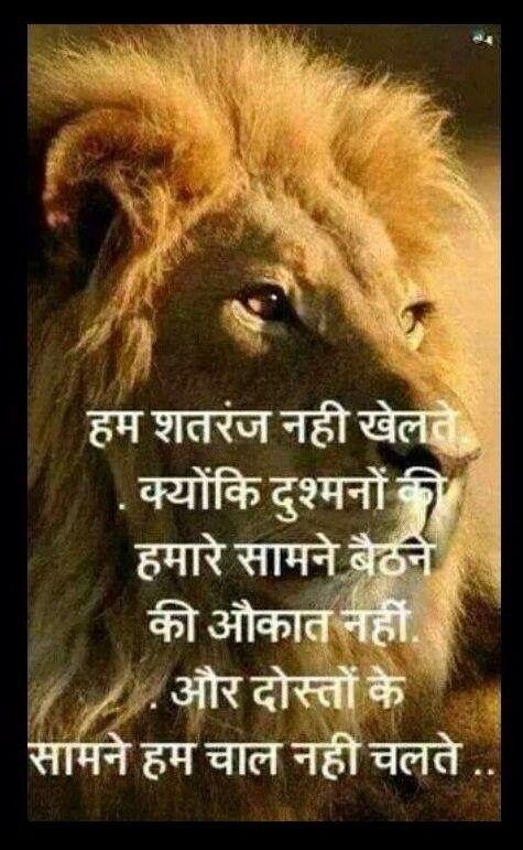 Whatsapp Status Hindi Me Best Whatsapp Status In Hindi