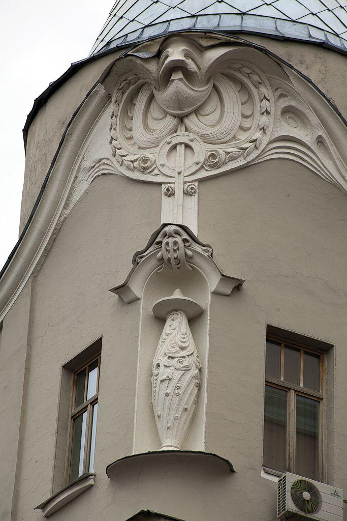 Декор «Дома под рюмкой» Decoration art nouveau/ russian modern ...