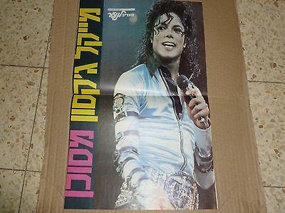 Michael Jackson POSTER 3040 CM HEBREW POP MAGAZINE 1989 ISRAEL - http://www.michael-jackson-memorabilia.com/?p=3091
