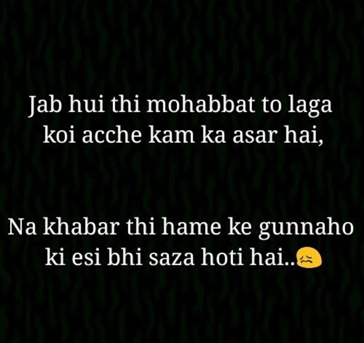 Hahahahaja galat kaam ka asar ta thts true koi for Koi 5 vigyapan in hindi