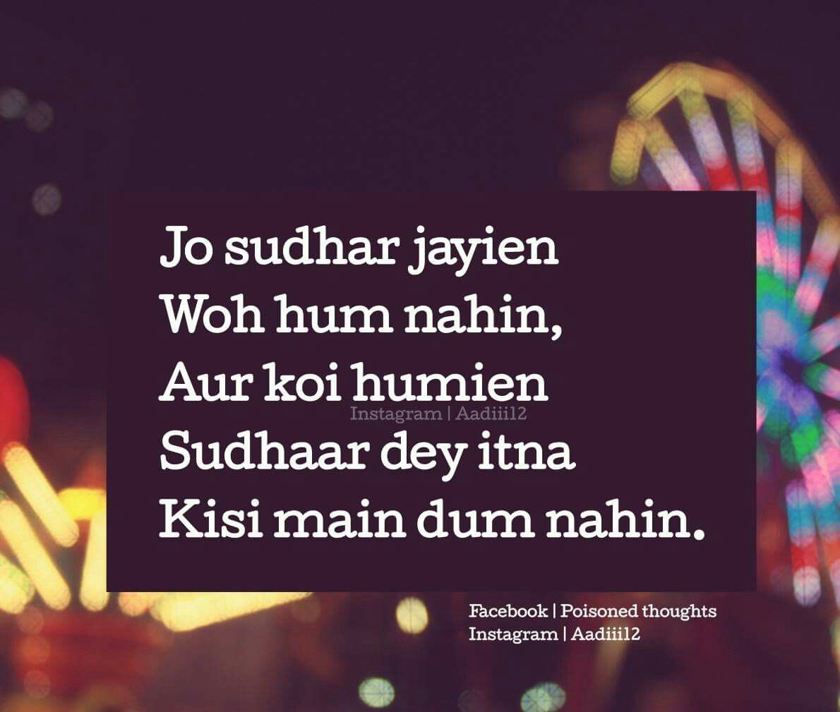 Quotable Quotes About Friendship Pinmoin Pathan On Poisoned Thoughts  Pinterest  Attitude