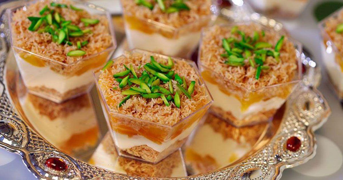 كاسات قمر الدين بالكنافة Recipe Libyan Food Desserts Ramadan Sweets