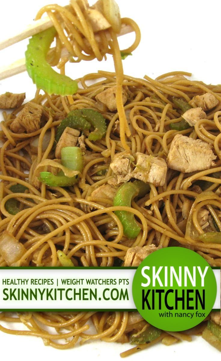 Skinny Chicken Chow Mein Ground Chicken Recipes Healthy Healthy Recipes Light Recipes