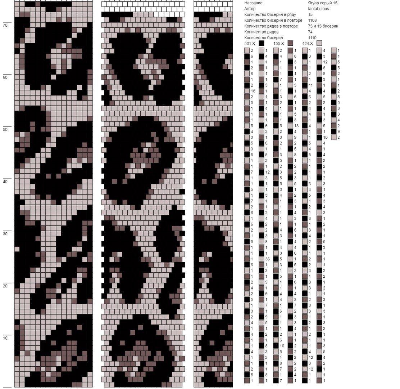 Схемы жгутов Марьяны К. | #C.C.6.AP. | Pinterest | Bead crochet ...