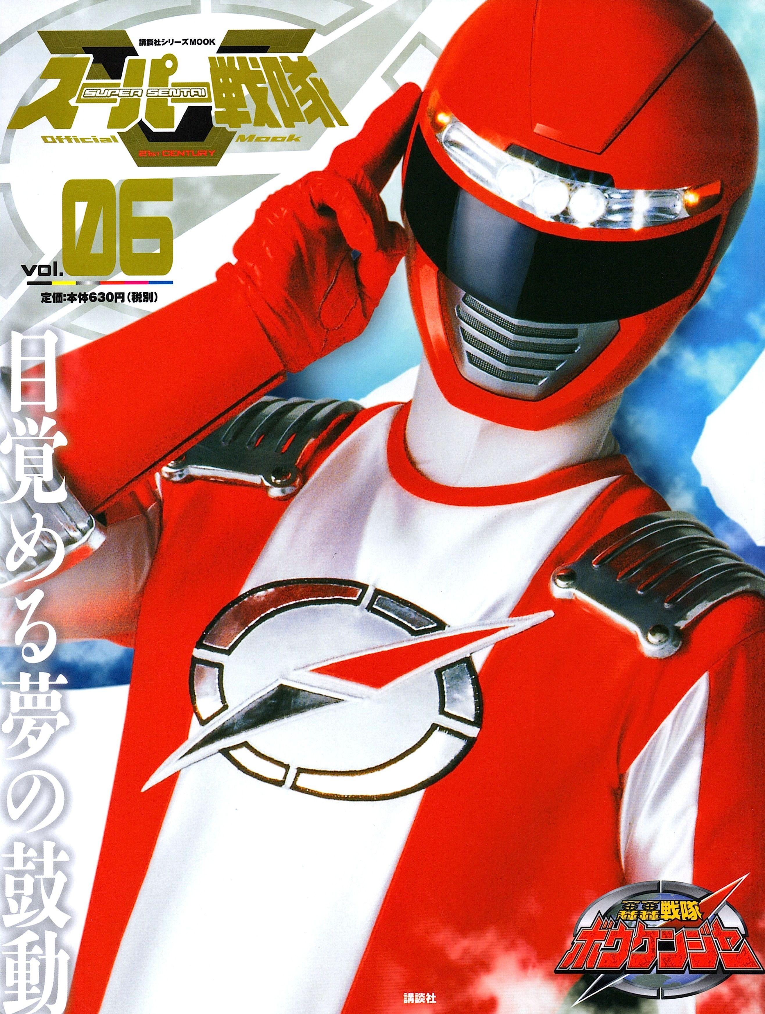 117 Gambar Super Sentai Terbaik