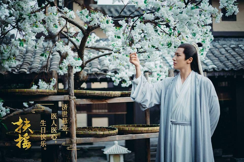 Ghim của Yang Mi My Love trên 扶摇皇后 Legend of Fuyao Phù Dao
