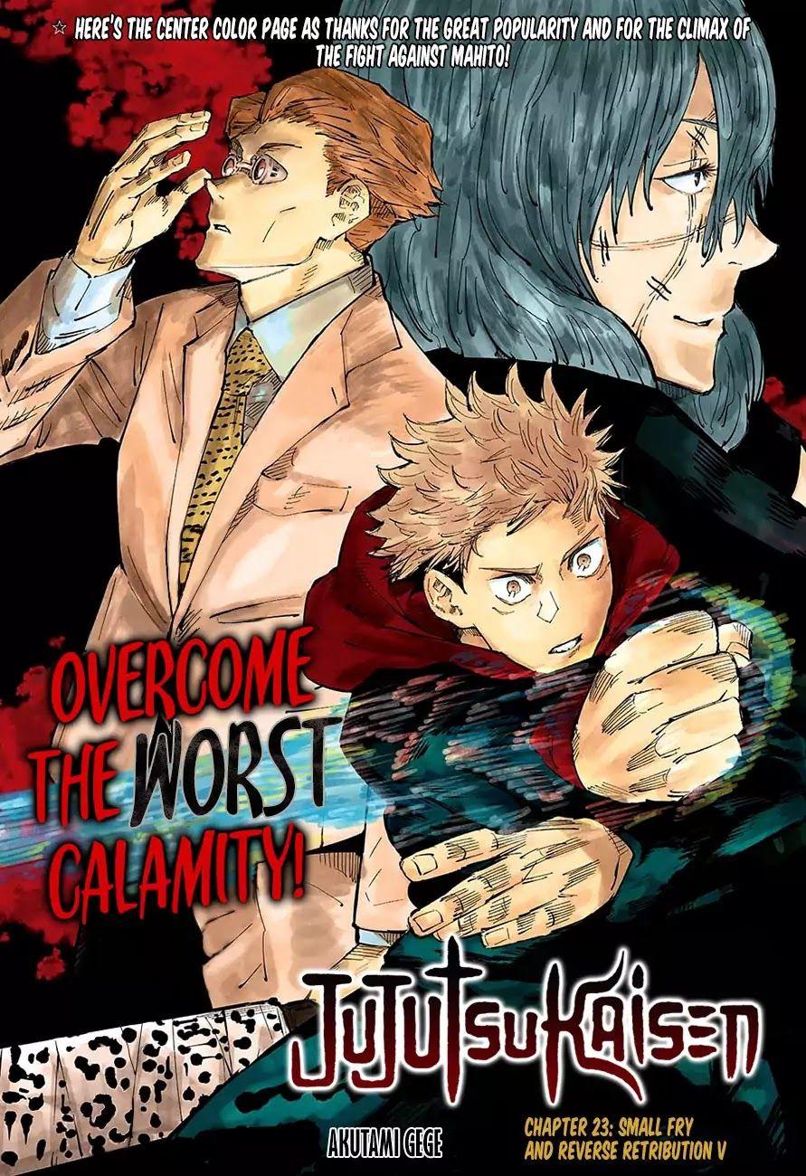 Jujutsu Kaisen Chapter 23 Jujutsu Manga Covers Manga