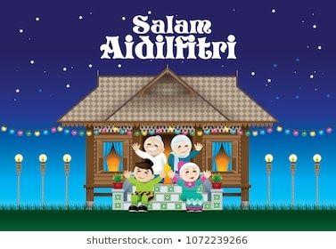 30 Gambar Kartun Sambutan Hari Raya In 2020 Muslim Family Photo Artwork