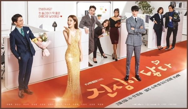 Touch Korean Drama Episode 5 Subtitle Indonesia