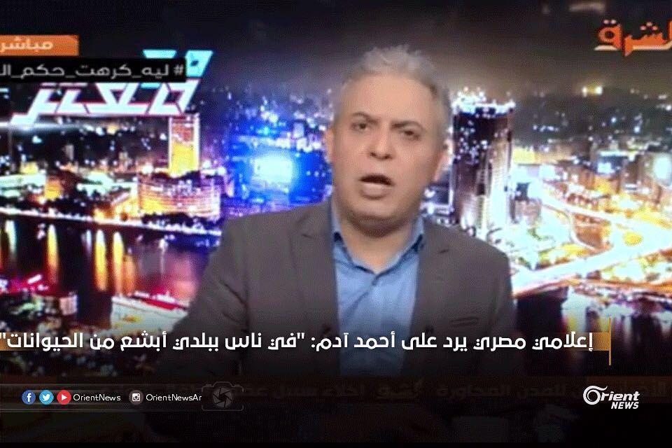 رد الإعلامي المصري معتز مطر على سخرية أحمد أدم من المجازر التي