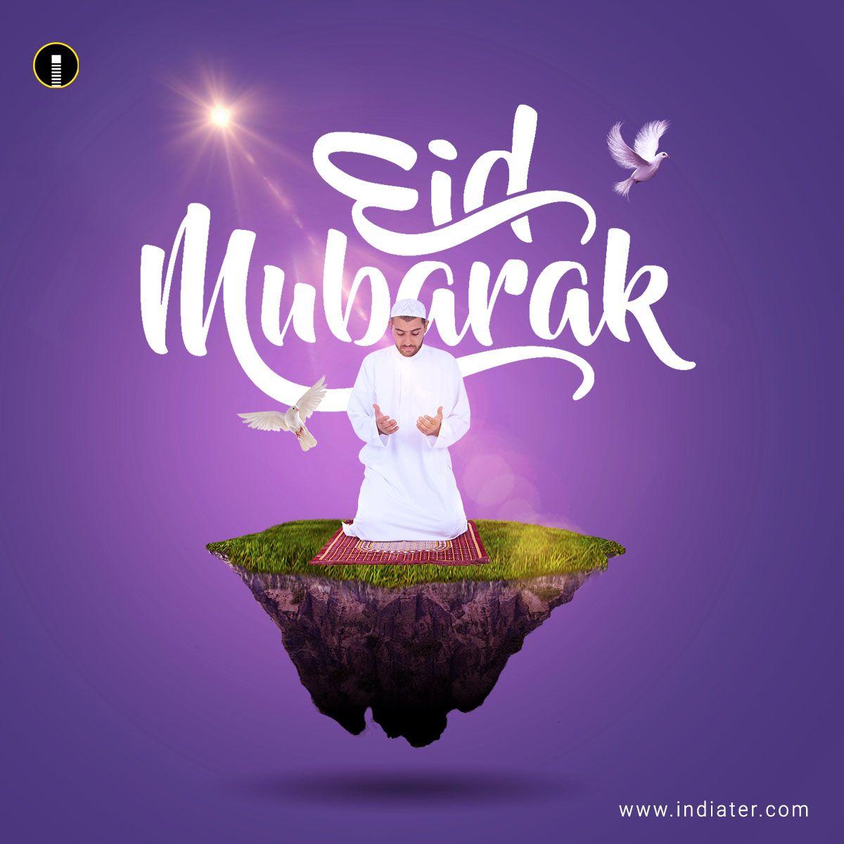 Eid Mubarak Cards Template Free Psd Download Eid Mubarak Card Downloads Template Free