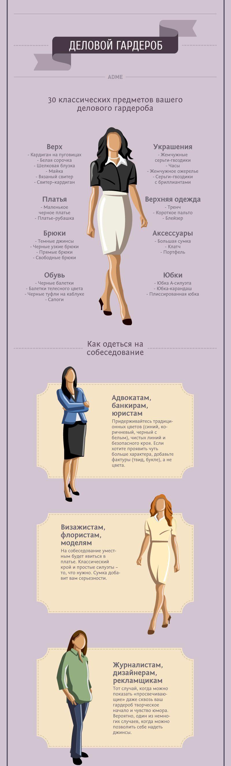шитье | Записи в рубрике шитье | Дневник зита35 : LiveInternet - Российский Сервис Онлайн-Дневников