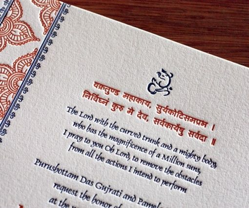 Wording Your Indian Wedding Card