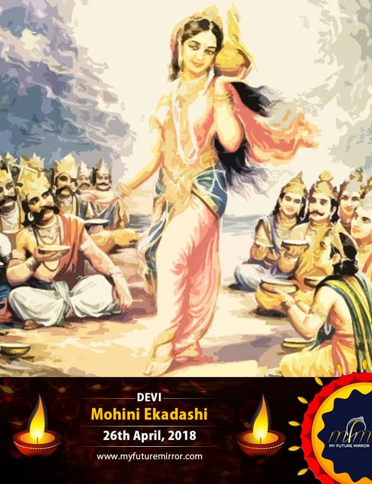 Mohini Ekadashi is a very auspicious day  It's great to maintain a