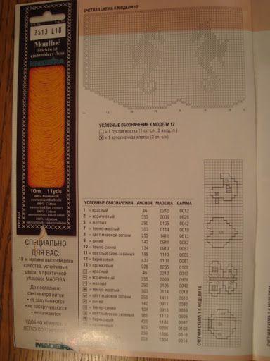 креатив №3 2007 - irina - Álbumes web de Picasa