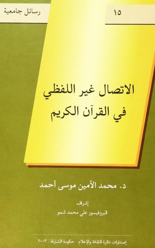 Pin By Abdellah Maliki On Bons Livres My Books Make A Donation Paperback Books