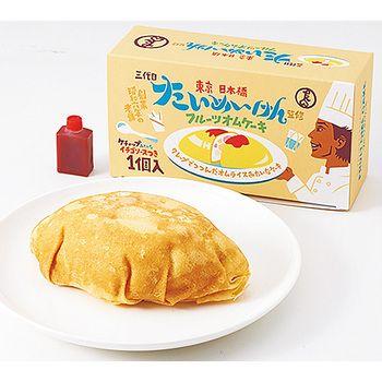 (冷凍)日本橋たいめいけん・たいめいけん監修フルーツオムケーキ