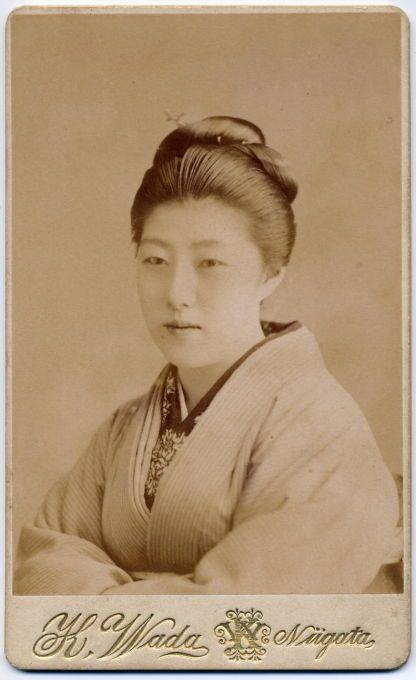 PA192 1890s Japan Old Photo Japanese Young Woman in Kimono Portrait Kanzashi | eBay