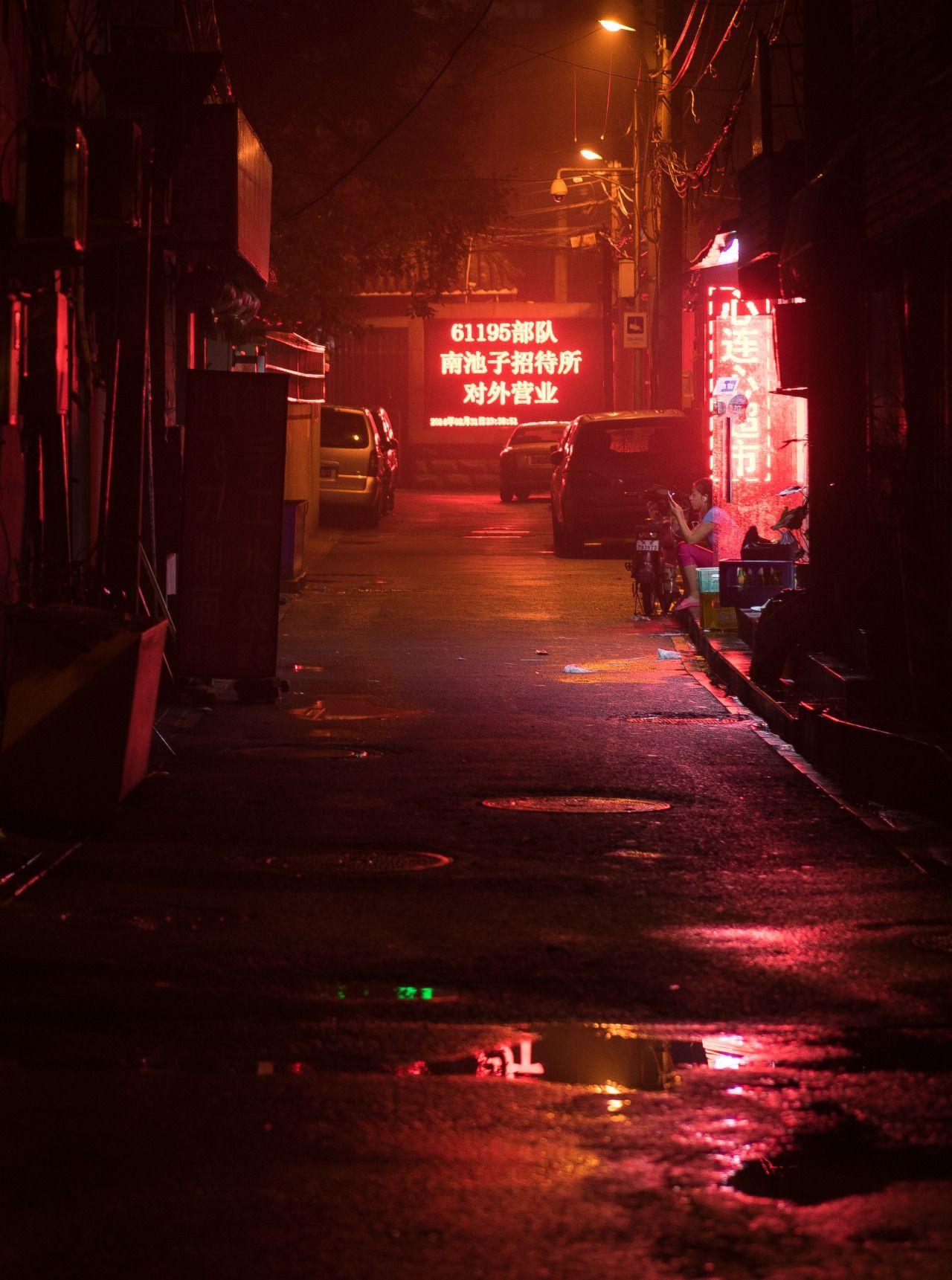 Red Aesthetic Wallpaper Neon