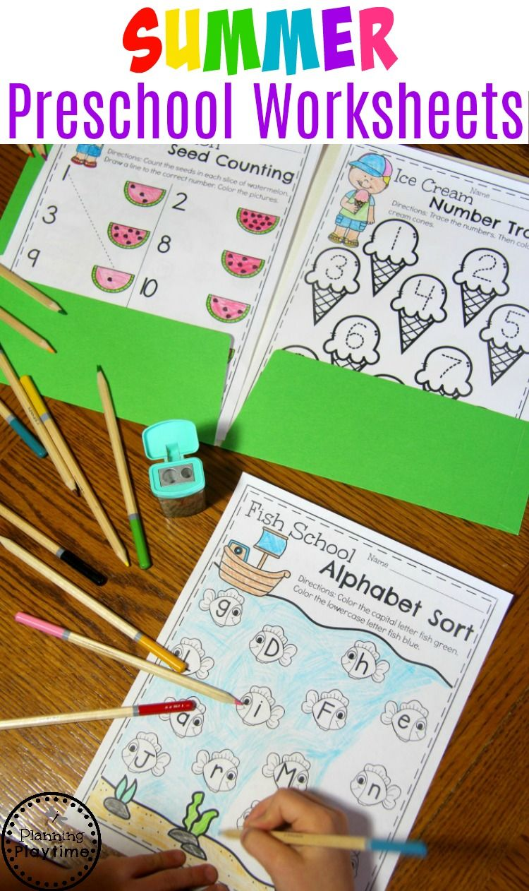 Summer Preschool Worksheets | Worksheets, Educational activities and ...