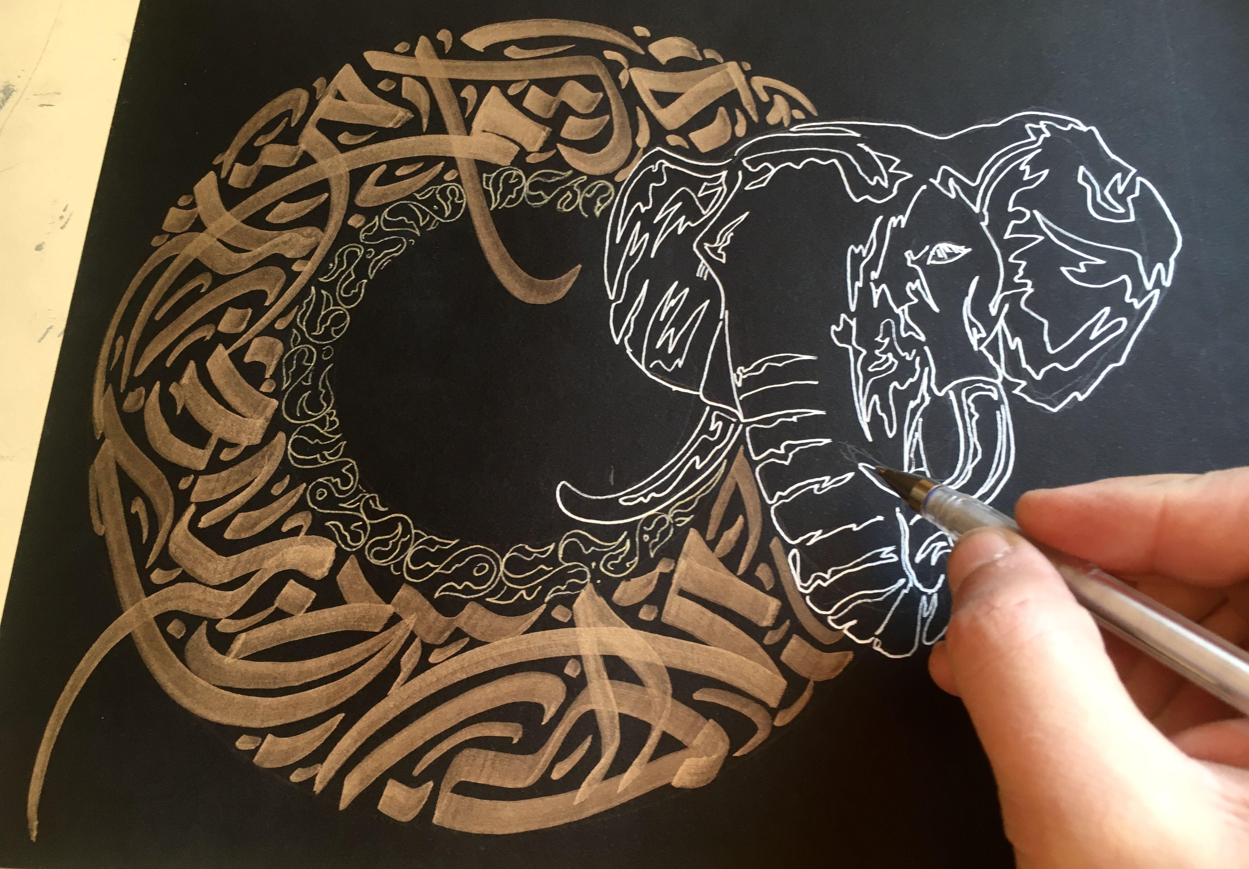 Arabic Calligraphy خط عربي By Sami Gharbi Www Facebook Com Samicalligrapher