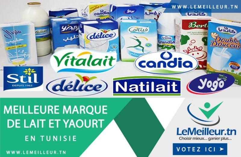 Meilleure marque de laitière en Tunisie  http://lemeilleur.tn/marque-lait-yaourt-tunisie/
