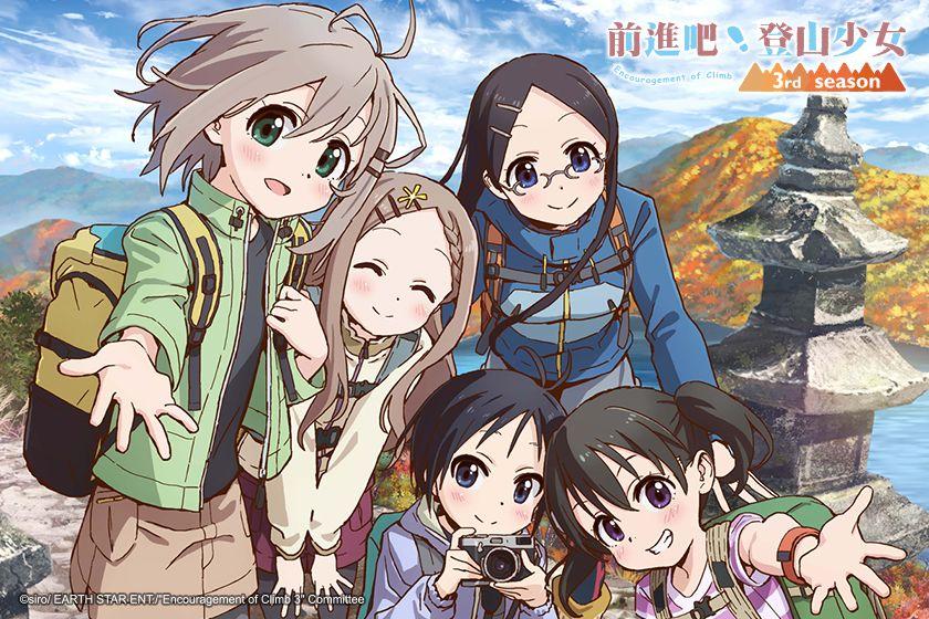 Pin by LINE TV on 戲劇橫/直圖 Anime, Latest anime, Anime release
